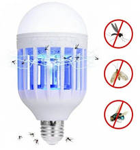 Ловушка от комаров и насекомых Светодиодная лампа приманка Zapp Light