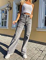 Джинси Палаццо жіночі стильні з розрізом і високою посадкою Bdv239