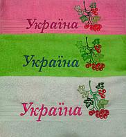 Україна (70*140 банное)