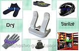 Ультрафиолетовая сушилка для обуви, перчаток, лыжных ботинок Sterydry SDW 100, фото 3