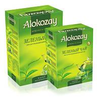 Чай Алокозай зелёный ганпаудер (Green Gunpowder) 100г