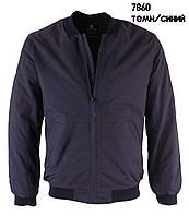 """Куртка-бомбер мужская демисезонная REMAIN размеры M-3XL (3цв) """"REMAIN"""" недорого от прямого поставщика"""