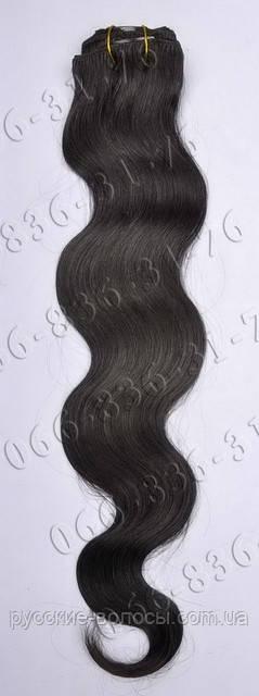 Волосы на клипсах волнистые 50 см.