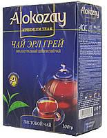 Чай Алокозай чёрный с ароматом бергамота 100г
