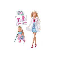 Куклы Steffi и  Evi Визит к Врачу Simba 5730934