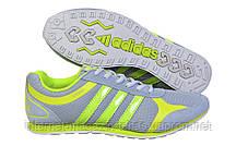 Кроссовки мужские Adidas F2013 01M серо-салатовые
