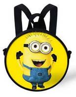 """Рюкзачок-сумка детский BIGCAR """"Гадкий я"""""""