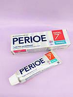 Зубная паста LG Perioe Total 7 Original Комплексный уход 120 г