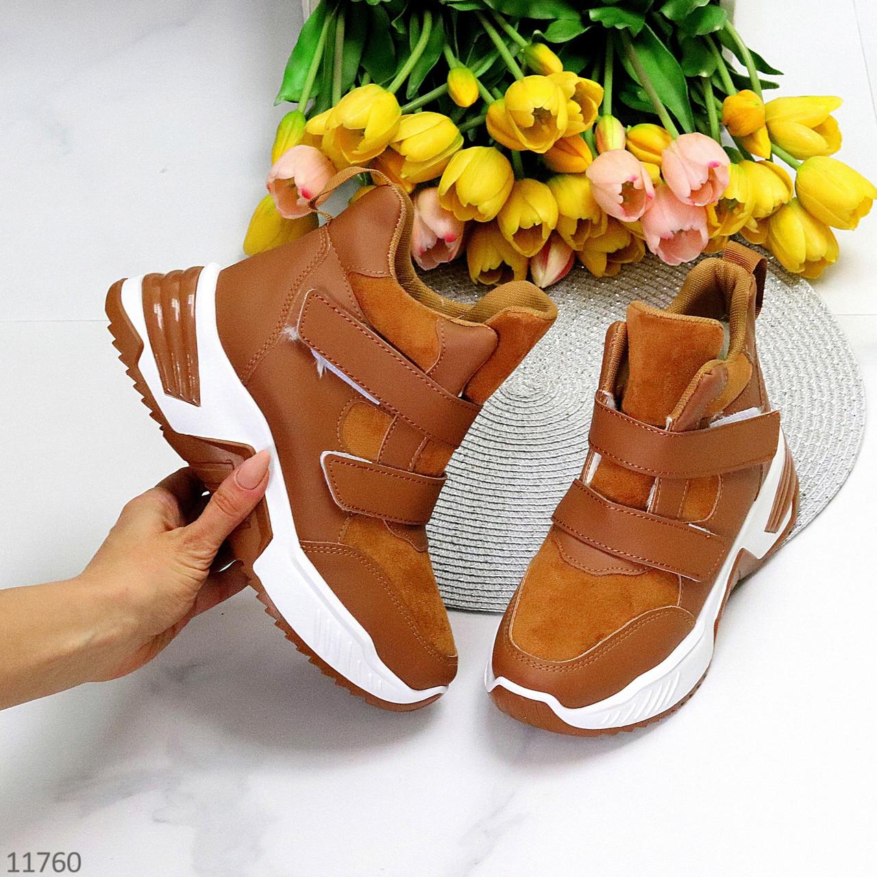 Трендові миксовые зимові жіночі спортивні черевики снікерси на липучках