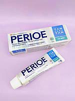 Зубная паста TarTar Care Ice Mint, 120г   LG Perioe