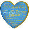 """Подушка-сердце 3D """"Признание на всех языках мира"""""""