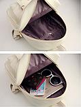 Комплект женский рюкзак+ (4 предмета), фото 5