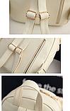 Комплект женский рюкзак+ (4 предмета), фото 6