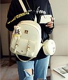 Комплект женский рюкзак+ (4 предмета), фото 9