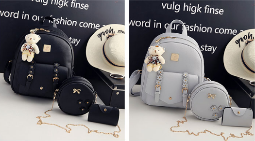 Комплект женский рюкзак+ (4 предмета)
