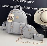 Комплект женский рюкзак+ (4 предмета), фото 4