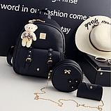 Комплект женский рюкзак+ (4 предмета), фото 10