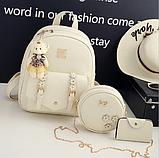 Комплект женский рюкзак+ (4 предмета), фото 2