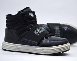 Черевики  для хлочика WEESTEP  fashion чорний 32-37р