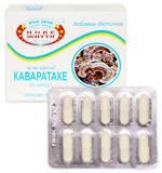 Каваратаке - экстрат гриба, онкопротектор, повышает иммунитет!