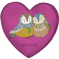 """Подушка-сердце 3D """"Пташки"""""""