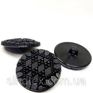 Красивые пуговицы для (кардигана) верхней одежды черные 30 мм (СИНДТЕКС-1463)