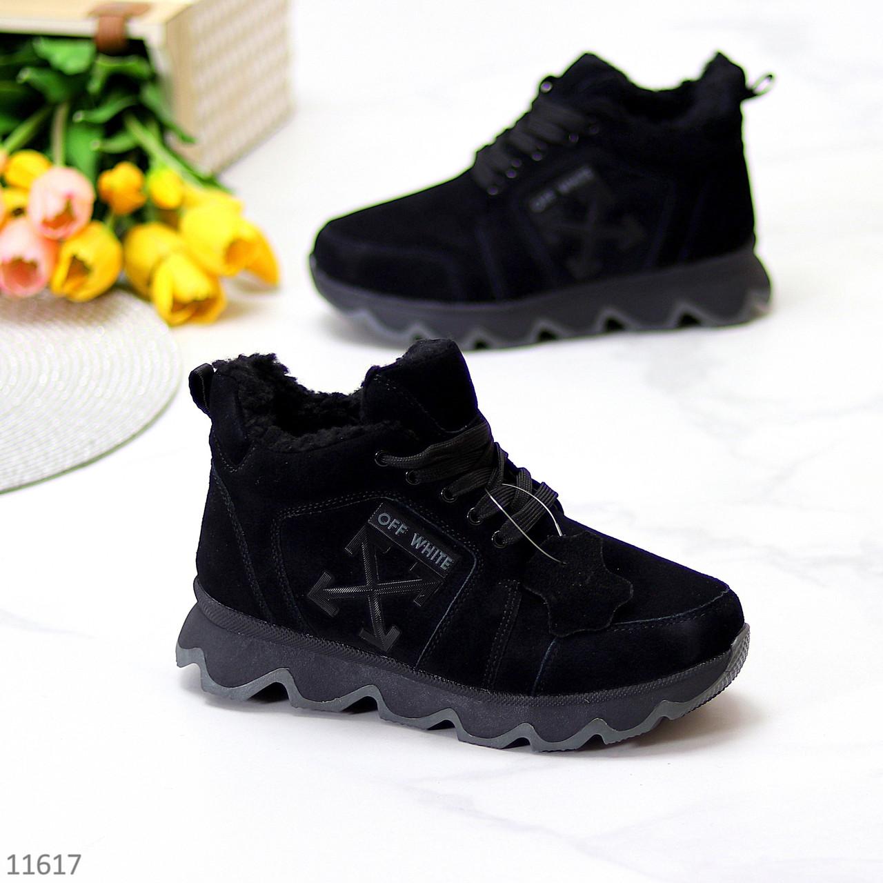 Чорні спортивні жіночі замшеві черевики натуральна замша