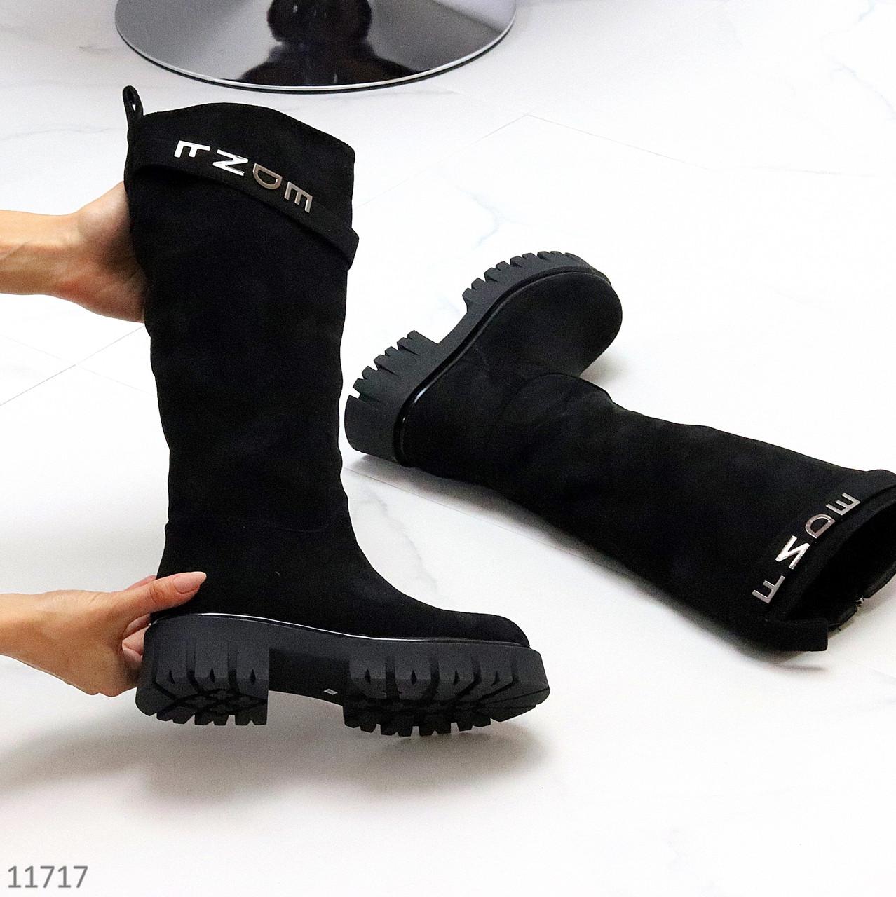 Високі чорні жіночі замшеві зимові чоботи берци на тракторній підошві