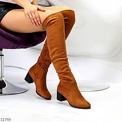Высокие замшевые женские сапоги ботфорты на низком каблуке на флисе