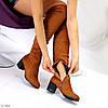 Високі жіночі замшеві чоботи ботфорти на низькому каблуці на флісі 37-24 38-24,5 см, фото 9