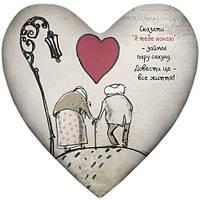 """Подушка-сердце 3D """"Кохання довжиною в життя"""", фото 1"""