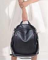Женский кожаный городской рюкзак - сумка Черный
