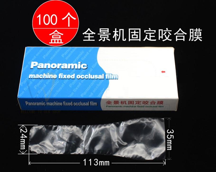 Одноразовый защитный чехол для датчика панорамного рентгена, 100шт.
