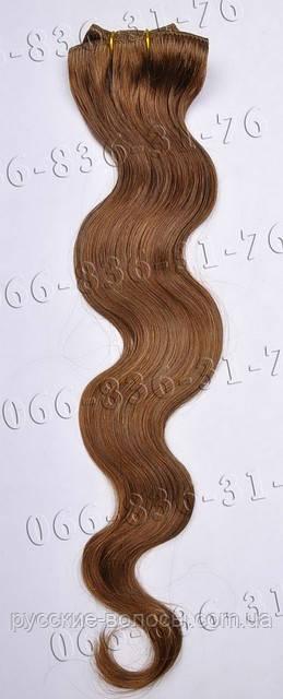 Волосы на заколках кудрявые 50 см.