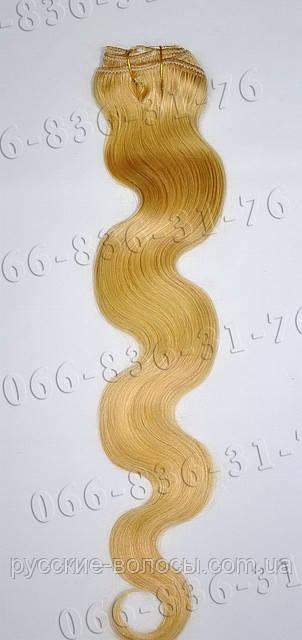 Волосся на заколках кучеряве 50 див.
