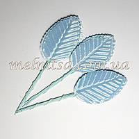 Искусственные листочки, цвет голубой, 5 см,