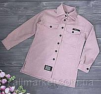 """Рубашка подростковая микровельвет, оверсайз, на девочку 128-152 см (8цв)""""BOSCO"""" недорого от прямого поставщика"""