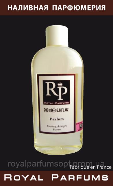 духи Royal Parfums 100 мл версия Hermes Un Jardin Sur Le Nil