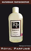Духи Royal Parfums 100 мл версия Hermes «Un Jardin Sur Le Nil»