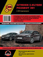 Книга Citroen C-Elysee, Peugeot 301 з 2012-17 Мануал по ремонту, експлуатації