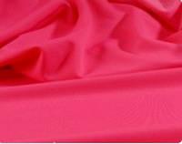 Бифлекс матовый розово-коралловый