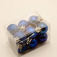 Новогодние игрушки на елку - шары 7см (12шт в упаковке) синего цвета