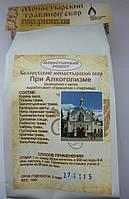 Монастырский чай травяной сбор от алкоголизма Белорусский