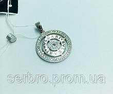 Срібний підвіс з натуральної мозаїкою Лазурний берег