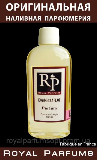 духи Royal Parfums 100 мл Giorgio Armani Acqua Di Gioia продажа