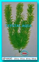 Рослина Атман AP-083G, 20см