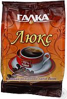 Напиток кофейный Галка  Люкс  100г мягкая упаковка