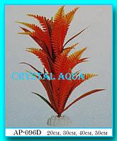 Рослина Атман AP-096D, 20см