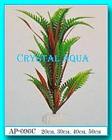 Растение Атман AP-096C, 20см