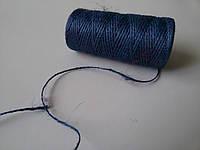 Канат джутовый декоративный синий 1,5 мм бобина 100 м